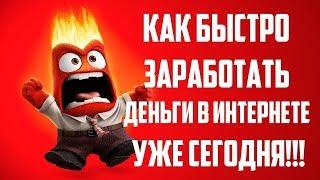 Глава Сбербанка Греф похвалился Путину, сколько денег удалось заработать с населения России