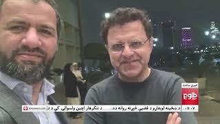 LEMAR NEWS 02 March 2019 /۱۳۹۷ د لمر خبرونه د کب ۱۱ نیته