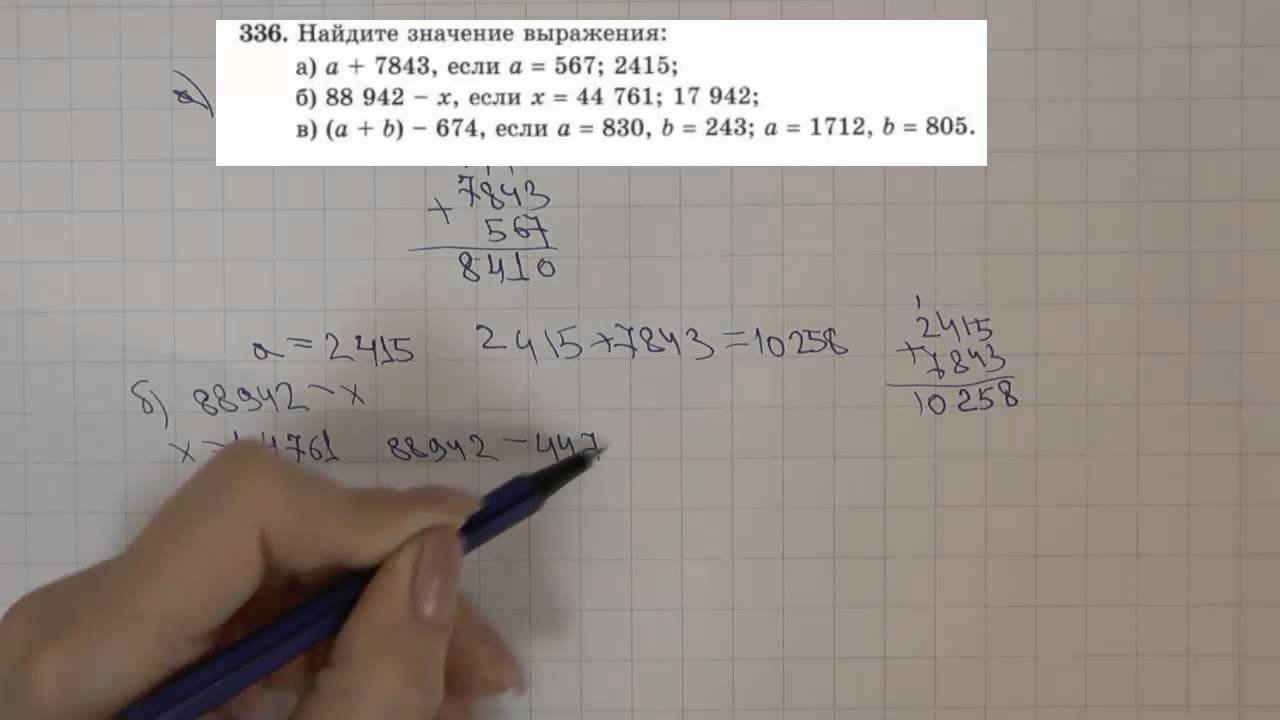 Класс 1612 5 гдз виленкин номер