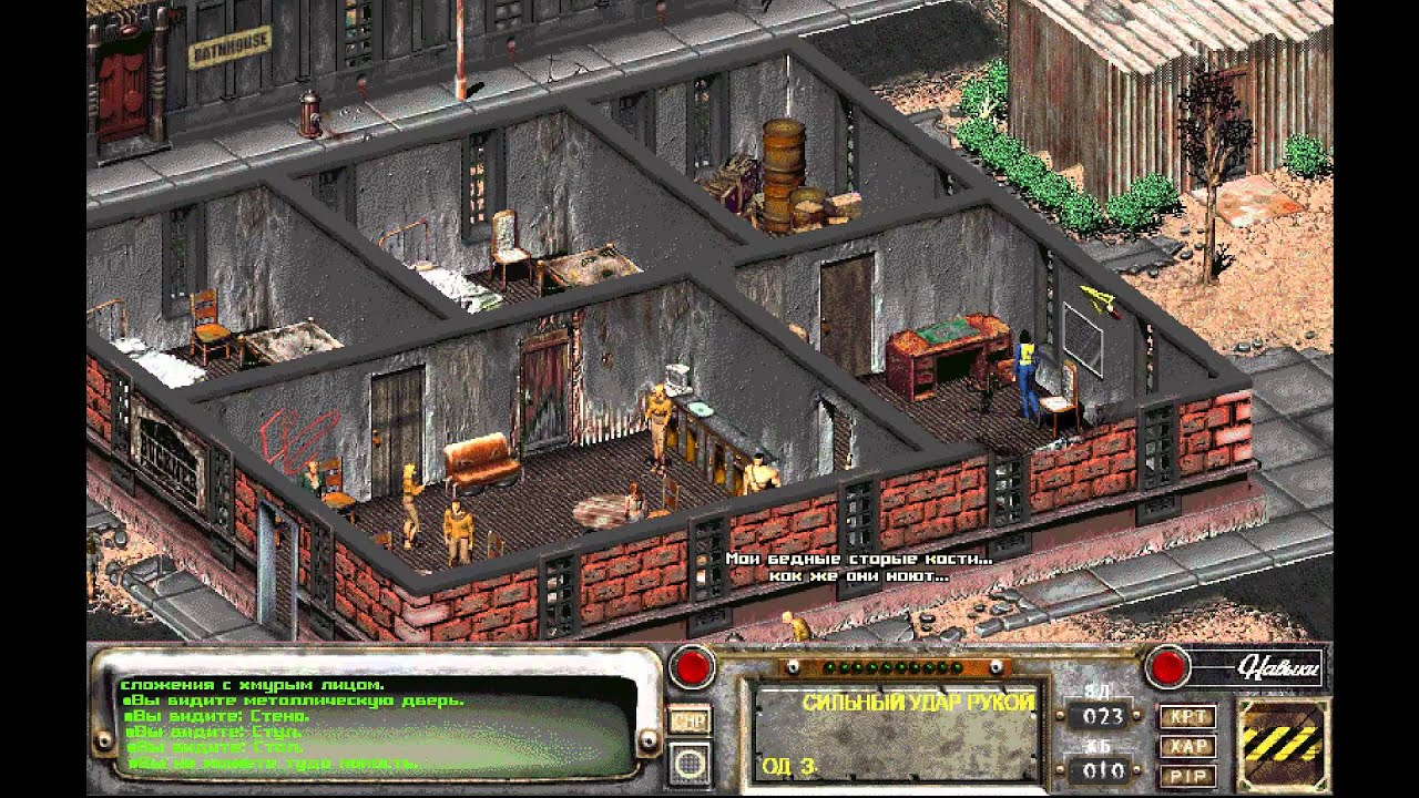 Fallout 2 slot machine
