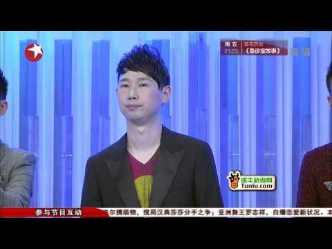百里挑一Most Popular Dating Show in Shanghai China:方漪20150226