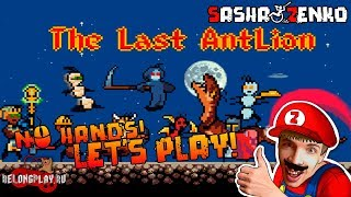 The Last AntLion Gameplay (Chin & Mouse Only)