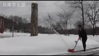 [MonotaRO取扱商品]和コーポレーション 電動除雪スコップ