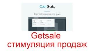видео RedConnect - сервис для повышения конверсии продаж