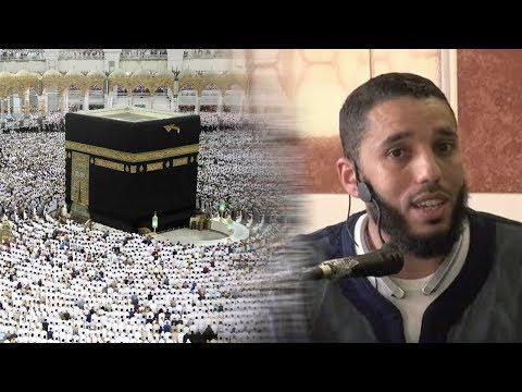 Comment accomplir le Hajj (pèlerinage) 1/2- Rachid ELJAY