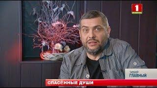 Проблема наркомании в Беларуси не теряет актуальности