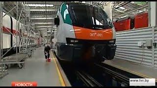 Из Гомеля до Минска поездом бизнес-класса