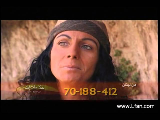 آدم و حواء 2: محاولة الإصلاح