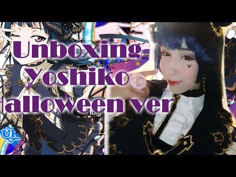 Yoshiko Halloween Ver. Cosplay Unboxing