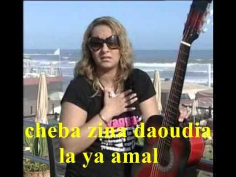 LALA TÉLÉCHARGER MP3 RIZKI YA AMAL