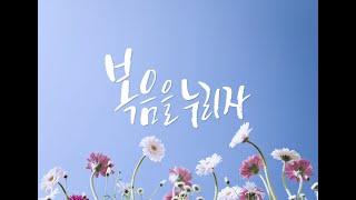 바이마르 한인교회 신년감사예배 2020.01.03