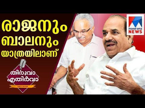 Thiruva Ethirva on  CPM initiative after Janaraksha Yatra   | Manorama News