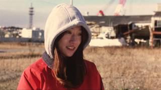 映画『んで、全部、海さ流した。』予告篇 主演:韓英恵 監督・脚本:庄...