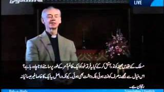 Reverend Dr. Alan Rice (St. Philip's Church)-persented-by-khalid-Qadiani.flv