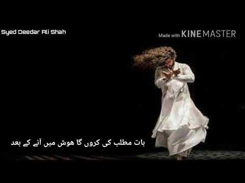 Manjhi Faqeeer Song || Urdu Status Video || Sufi Lines