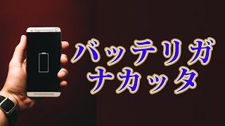日本語に聞こえる外国語がほんとにそれにしか聞こえないww【ツッコミ】