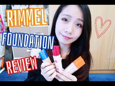 RIMMEL藍蓋、紅蓋、橘蓋粉底液使用心得分享_PaggieSu