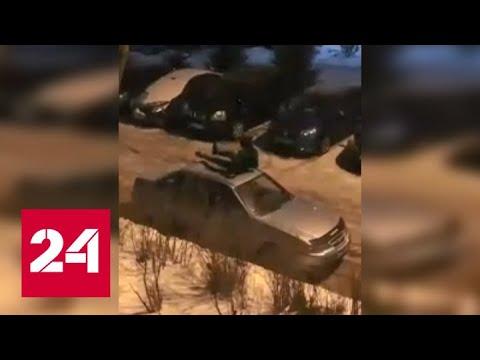 Хулиган с ножом разгромил в Подмосковье больше десяти машин - Россия 24