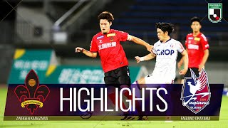 ツエーゲン金沢vsファジアーノ岡山 J2リーグ 第22節
