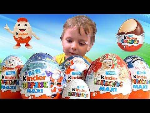 Мультик kinder сюрприз видео ютуб на русском мультфильм про киндер сюрприз для малышей