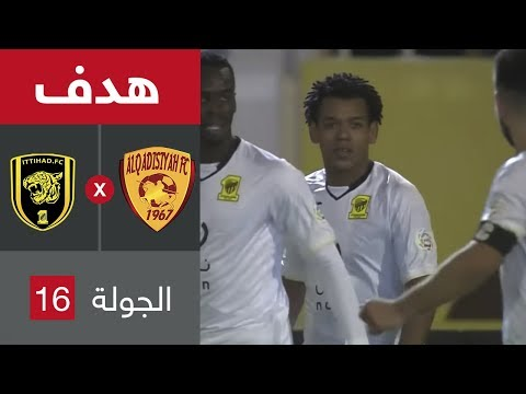 0 - ملخص واهداف مباراة الاتحاد والقادسية في الدوري السعودي