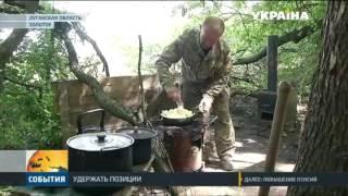 Военных в Луганской области обстреливают из стрелкового оружия