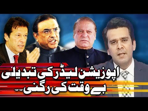 Center Stage With Rehman Azhar - 29 September 2017 - Express News