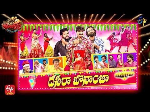 Download Jabardasth | 14th October 2021 | Dasara Special | Full Episode | Hyper Aadi,Anasuya,Immanuel | ETV