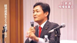 2016年9月3日民進党代表選【大阪】玉木雄一郎
