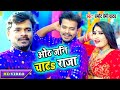 सबसे हिट धमाका #Pramod Premi Yadav I #Video- ओठ जनि चाटs राजा  Bhojuri 2020 Superhit Song