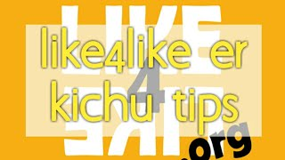 How To Use Like4like For Twitter Video in MP4,HD MP4,FULL HD