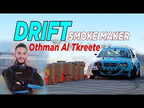 Fast Drift - Jordan  Smoke_Maker Othman Tkreete 2017 عثمان التكريتي وقصة المركز الاول درفت الاردن
