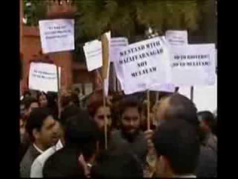 Aligarh Muslim University AMU Protests Show Mulayam Singh Yadav Losing Muslim Trust