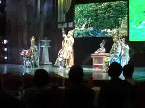 Xian Baile Cena Espectaculo Musica