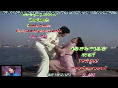 Humko Tumse Ho Gaya Hai Pyar kya-Karaoke-Ly Eng. & हिंदी (For Manisha-Shailesh SYD) 1st Time On YT