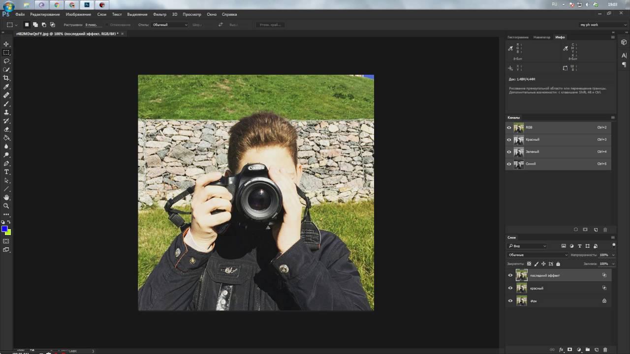 понимаю, мне как делать резкие фото ютуб называли чеченцев