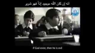 طفل يثبت وجود الله سبحانه و تعالى