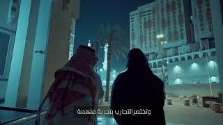 Conrad Makkah Stay Experience