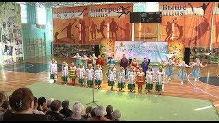 Концерт к Дню пожилых людей