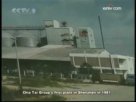 China 30 years: Shenzhen