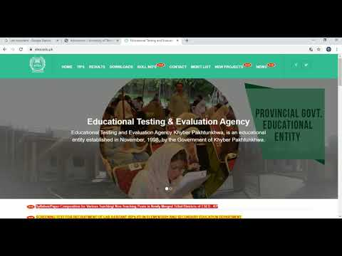 How to online apply for University of technology Nowshera