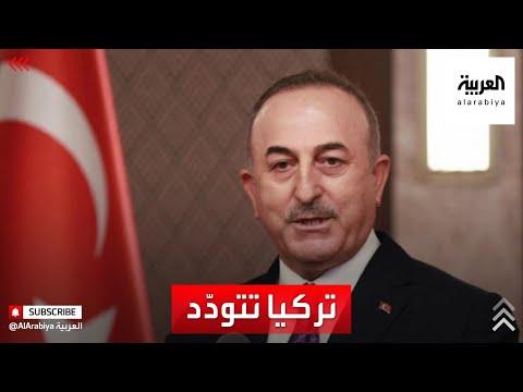 تركيا تطلب من الإخوان إيقاف نشاطاتهم ضد مصر قبل زيارة رسمية للقاهرة