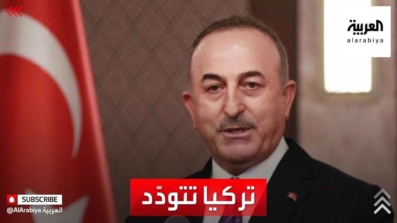 تركيا تطلب من الإخوان إيقاف نشاطاتهم ضد مصر قبل زيارة رسمية للقاهرة  - نشر قبل 17 ساعة