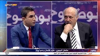 مشعان الجبوري ... عازف الالحان و عدو ايران