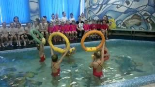 конкурс по аквааэробике среди детских садов