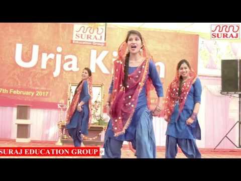 PUNJABI DANCE #  SURAJ EDUCATION GROUP  URJA KIRAN FESTIVAL 2017