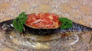 видео Скумбрия запеченная с помидорами