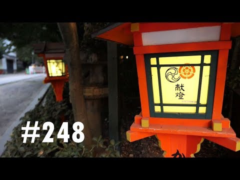VLOG #248 WELCOME TO KYOTO!!