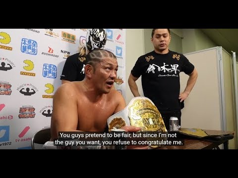 Jan 27 THE NEW BEGINNING in SAPPORO 2DAYS - 9th match : Post-match comments [English subs]
