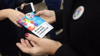 Скачать Всемирный фестиваль молодежи и студентов 2017 Новосибирск